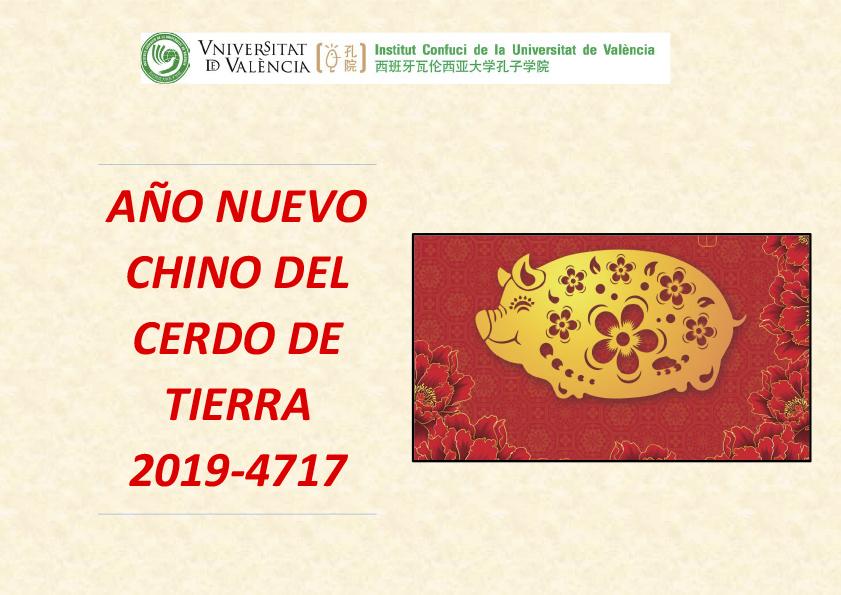 Arriba l'any xinés a València
