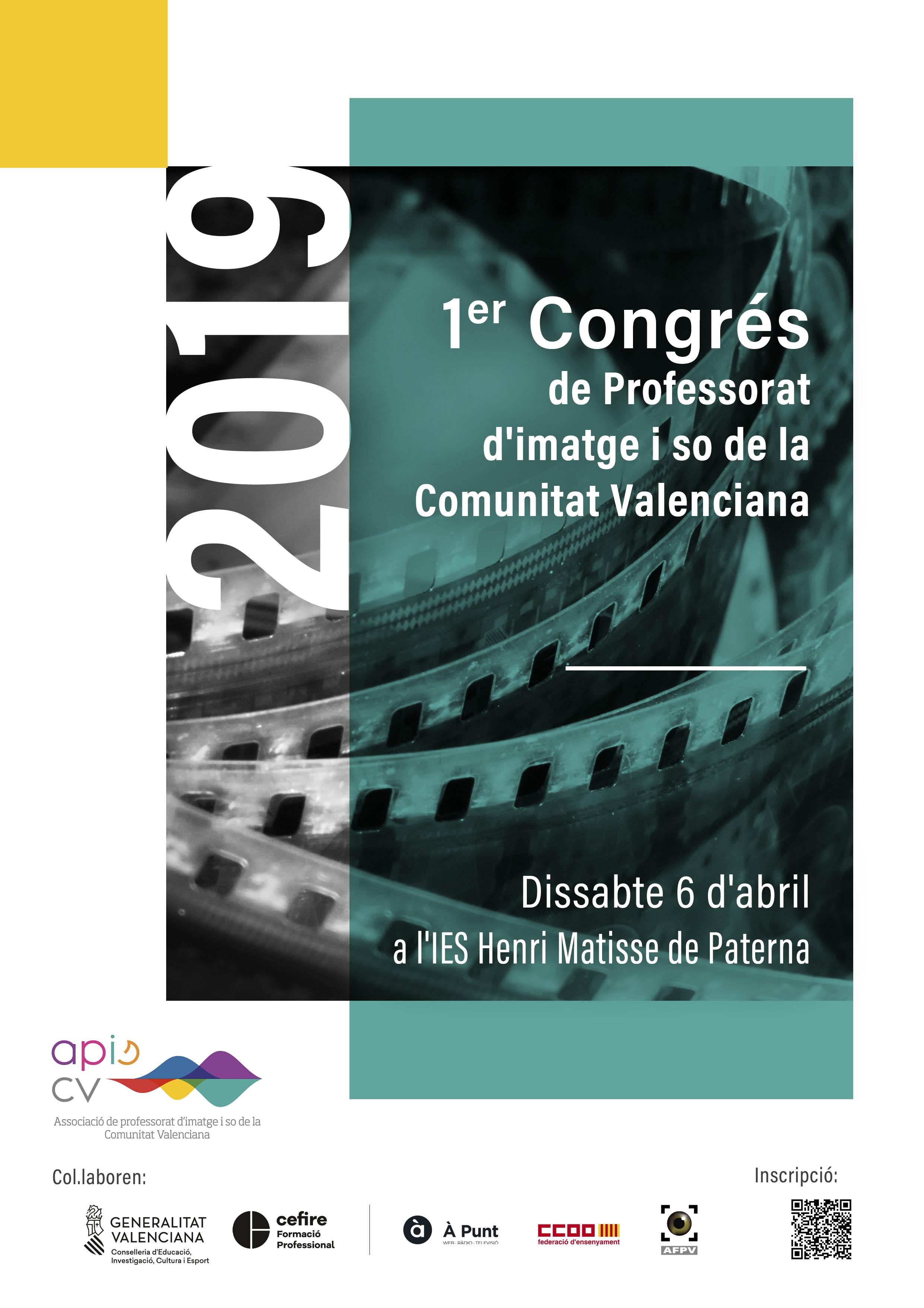 Se celebra el 1r Congrés de professorat d'imatge i so de la Comunitat Valenciana a Paterna