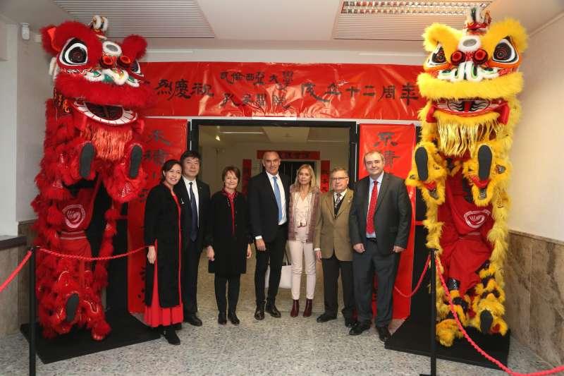 Festa de la cultura xinesa per al 12é aniversari de l'Institut Confuci de la Universitat de València